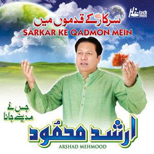 Sarkar Ke Qadmon Mein - Islamic Naats