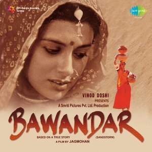 Bawandar - Original Motion Picture Soundtrack