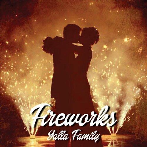 Fireworks (Fireworks)