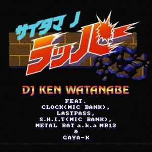サイタマ ノ ラッパー [instrumental] (feat. CLOCK, LASTPASS, S.H.I.T, METAL BAT a.k.a MB13 & GAYA-K) (RAPPERS from SAITAMA [instrumental] (feat. CLOCK, LASTPASS, S.H.I.T, METAL BAT a.k.a MB13 & GAYA-K))
