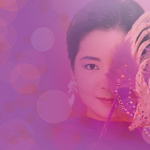 Wo Yi Jian Ni Jiu Xiao - Live In Hong Kong