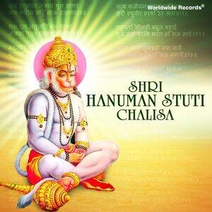 Shri Hanuman Stuti Chalisa