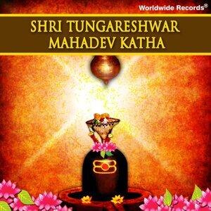 Shri Tungareshwar Mahadev Katha