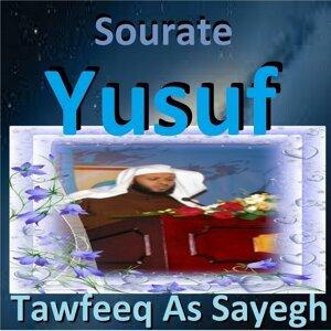 Sourate Yusuf - Quran - Coran - Islam