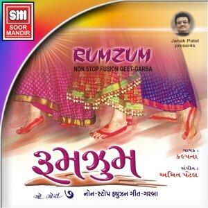Rumzum - Non Stop Fusion Geet-Garba