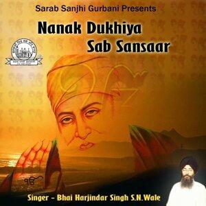 Nanak Dukhia Sab Sansaar