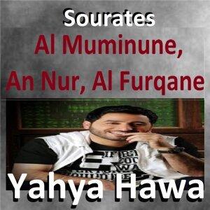 Sourates Al Muminune, An Nur, Al Furqane - Quran - Coran - Islam