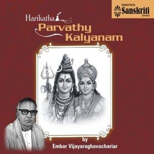 Harikatha - Parvathy Kalyanam
