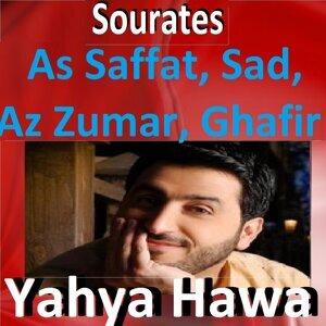 Sourates As Saffat, Sad, Az Zumar, Ghafir - Quran - Coran - Islam