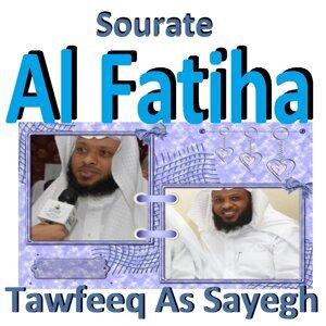 Sourate Al Fatiha - Quran - Coran - Islam