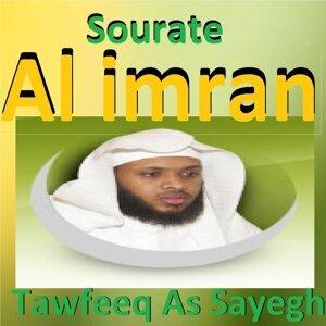 Sourate Al Imran - Quran - Coran - Islam