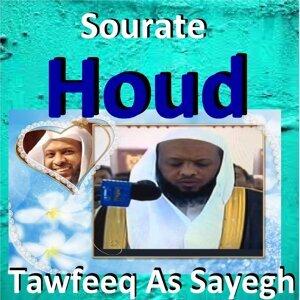 Sourate Houd - Quran - Coran - Islam