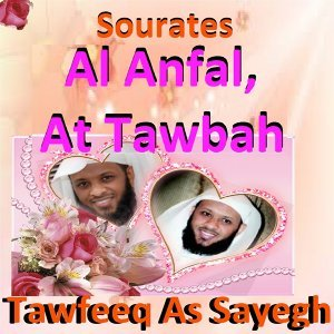 Sourates Al Anfal, At Tawbah - Quran - Coran - Islam