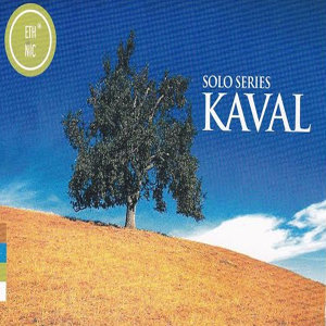 Kaval Solo Series