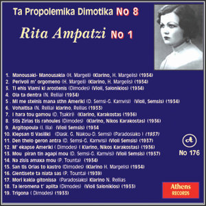 Ta Propolemika Dimotika, No. 8