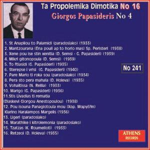 Giorgos Papasideris, No. 4 Ta Propolemika Dimotika No. 16