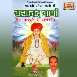 Brahmanand Waani