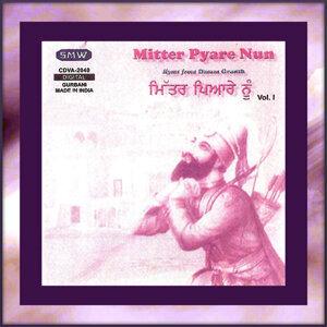 Mitter Pyare Nun, Vol. 1