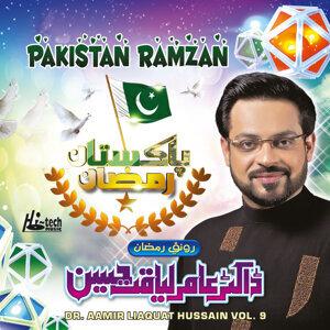 Pakistan Ramzan, Vol. 9 - Islamic Naats