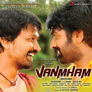 Vanmham (Original Motion Picture Soundtrack)