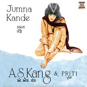 Jumna Kande