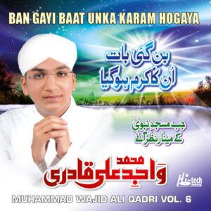 Ban Gayi Baat Unka Karam Hogaya, Vol. 6 - Islamic Naats