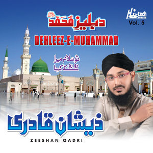 Dehleez-E-Muhammad, Vol. 5 - Islamic Naats