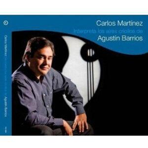 Interpreta los Aires Criollos de Agustín Barrios