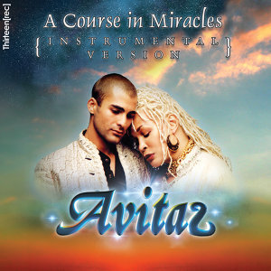 A Course In Miracles ( Instrumental Version )