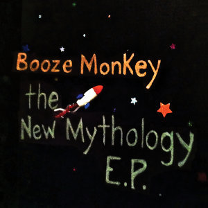 The New Mythology E.P.