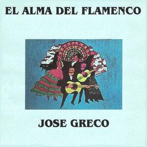 El Alma del Flamenco