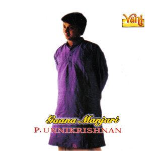 Gaana Mahjari - P. Unnikrishnan