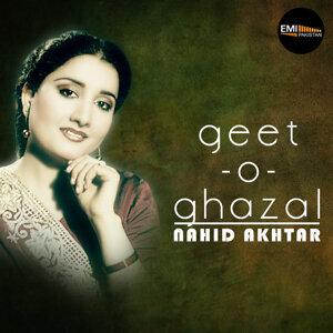 Geet-O-Ghazal