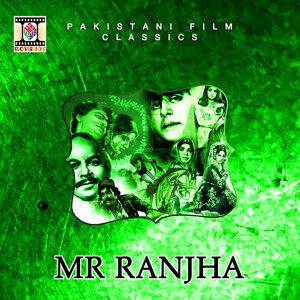 Mr Ranjha (Pakistani Film Soundtrack)