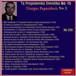 Giorgos Papasideris, No. 3 Ta Propolemika Dimotika No. 15