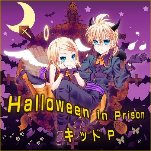 Halloween in Prison
