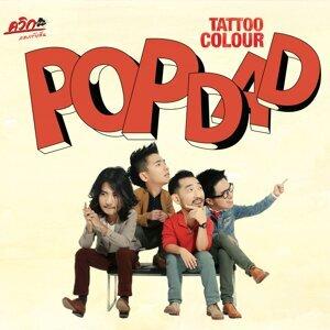 POP DAD