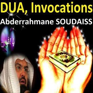 Dua, Invocations - Quran - Coran - Islam