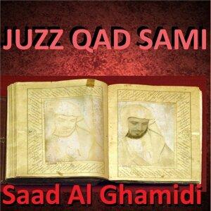Juzz Qad Sami - Quran - Coran - Islam
