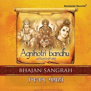 Bhajan Sangrah