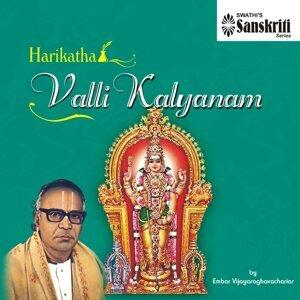 Harikatha - Valli Kalyanam