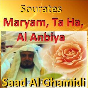 Sourates Maryam, Ta Ha, Al Anbiya - Quran - Coran - Islam