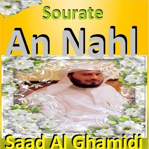Sourate An Nahl - Quran - Coran - Islam