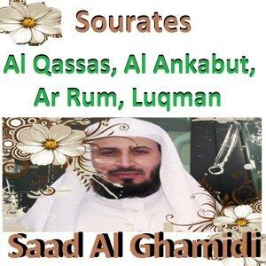 Sourates Al Qassas, Al Ankabut, Ar Rum, Luqman - Quran - Coran - Islam