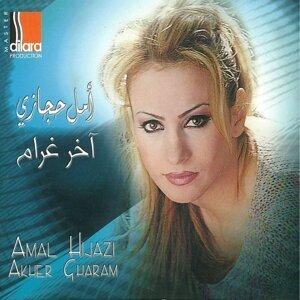 Akher Gharam
