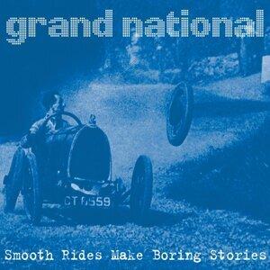 Smooth Rides Make Boring Stories