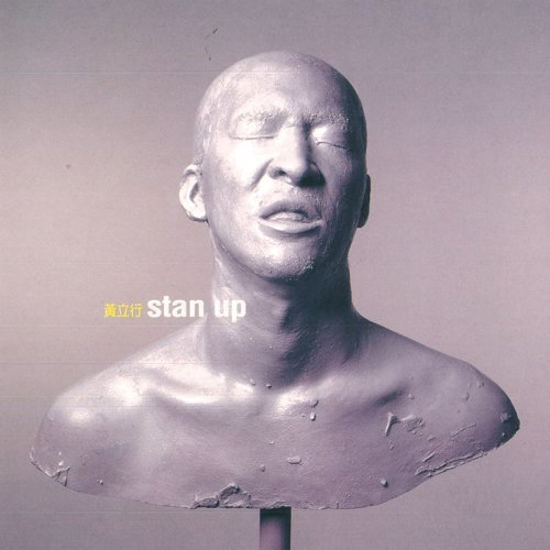 Stan Up!