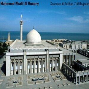 Sourates Al Fatihah / Al Baqarah - Quran
