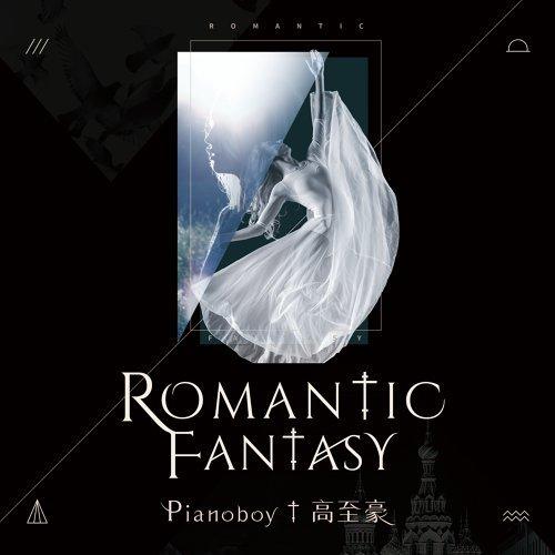 ROMANTIC FANTASY