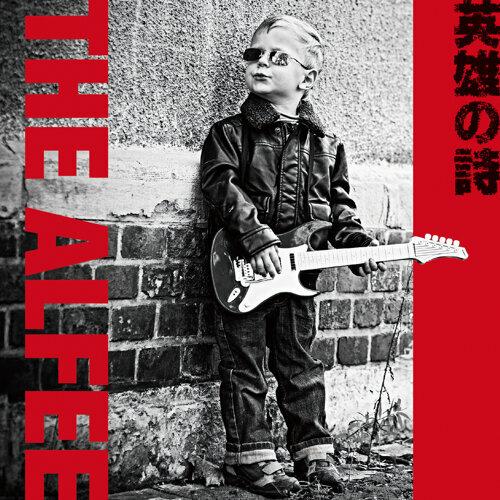 Eiyuno Uta - Standard Edition C